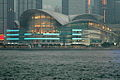 HK Hong Kong Convention and Exhibition Centre.JPG