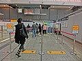 HK Hung Hom MTR Station 城際直通車 Intercity Through Train ticket service counters Mar-2013.JPG