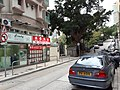 HK SYP 西營盤 Sai Ying Pun 高街 High Street sidewalk carpark automobile April 2020 SS2 01.jpg