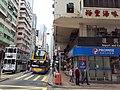 HK SYP 西環 Sai Ying Pun 德輔道西 Des Voeux Road West 11am April 2020 SS2 17.jpg