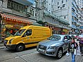 HK Sai Ying Pun 西環 正街 Centre Street 渠務署 Drainage Services Department Mercedes-Benz n Audi grey automobile April 2013.jpg