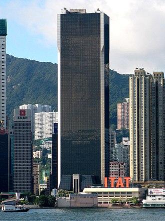 Sun Hung Kai Centre - Image: HK Sun Hung Kai Centre
