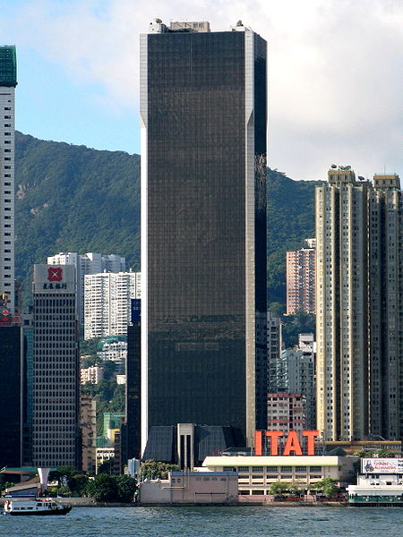 SUN HUNG KAI Center - skyscrapers world
