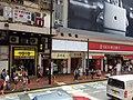 HK Tram tour view Causeway Bay 怡和街 Yee Wo Street August 2018 SSG 03.jpg