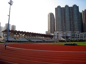 HK Tsing Yi Sports Ground.jpg