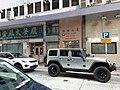 HK WC 灣仔 Wan Chai 謝菲道 Jaffe Road November 2020 SS2 02.jpg