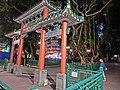 HK Yau Ma Tei night Shanghai Street 油麻地休憩公園 YMTCCR Garden Chinese Gate Apr-2013.JPG