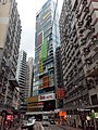 HK tram view Shek Tong Tsui to Sai Ying Pun Des Voeux Road West Sheung Wan Des Voeux Road Central September 2020 SS2 29.jpg