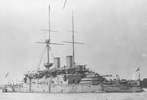 HMS Camperdown (1885) - Image: HMS Camperdown (1885)