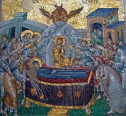 H Κοίμηση της Θεοτόκου, ψηφιδωτό από τη Μονή της Χώρας στην Κωνσταντινούπολη