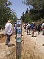 Hadassah trail signage.JPG