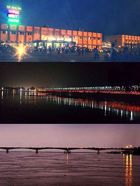 From top: Hajipur Railway Station, Night view of Old Gandak Bridge, and Gandhi Setu Bridge