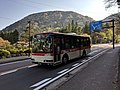 Hakone Tozan bus on Route 1.jpg
