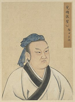 Half Portraits of the Great Sage and Virtuous Men of Old - Yan Hui Ziyuan (顏回 子淵).jpg