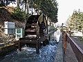 Hata watermill 1.jpg