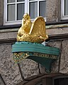 Haus Goldener Schwan (Hamburg-Neustadt).Goldener Schwan.1.ajb.jpg