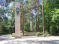 Heidefriedhof Obelisk.jpg