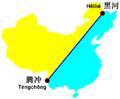 Heihe-Tengchong-Line.png