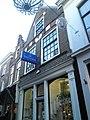 Hekelstraat 9, Alkmaar.jpg