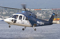HeliJet S76 landing at Vancouver Harbour.jpg