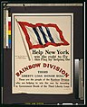 Help New York win the right to fly this flag by helping the Rainbow Division LCCN2001699912.jpg