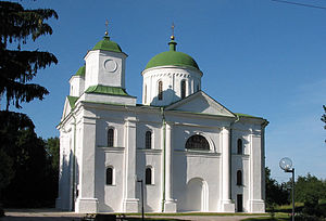 Kaniv - George (Dormition) Cathedral in Kaniv.