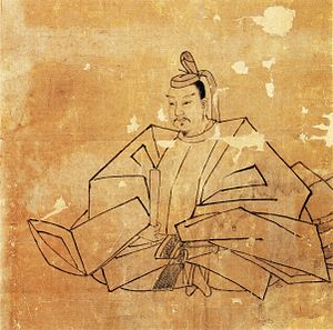 Lady Saigō - Tokugawa Hidetada, son of Ieyasu and Lady Saigō
