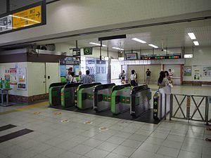 Higashi-Kanagawa Station - Image: Higashikanagawa Sta Gate