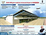 Hindon Airport poster.jpg
