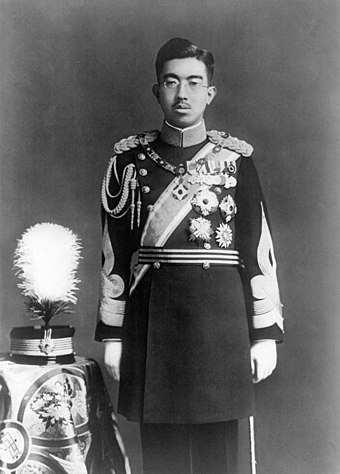 Hirohito in his early years as Emperor Hirohito in dress uniform.jpg