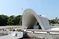 Hiroshima Cenotaph - August 2013 - Sarah Stierch 03.jpg