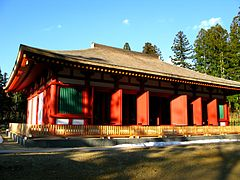 Historic Site of Enichiji Temple.JPG