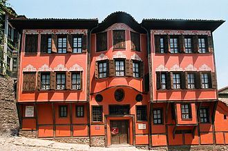 Plovdiv Regional Historical Museum - Image: History Museum Plovdiv Revival