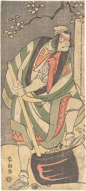 Sharaku - Ichikawa Ebizō, Hokusai, 1791