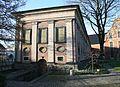 Holmens Kirke Copenhagen chapel south.jpg