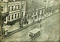 Homiel, Prabojnaja-Trajeckaja. Гомель, Прабойная-Траецкая (1930).jpg