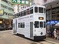 Hong Kong Tramways 132(010) to Shau Kei Wan 07-06-2016.jpg