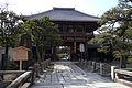 Honpoji11s3000.jpg
