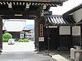 Honzenji Kyoto 003.jpg
