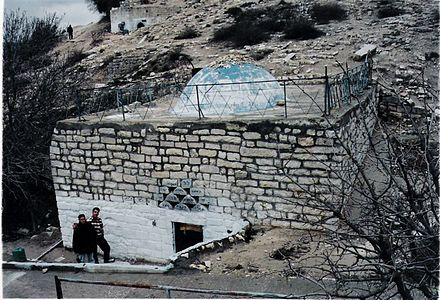 The structure at the cemetery in Safed known as the Tomb of Hosea Hosea's tomb.jpg
