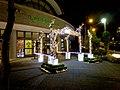 Hoshigaoka Gate of Higashiyama Zoo and Botanical Gardens decorated with illumination - 2.jpg