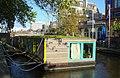 Houseboat, The Hague, 2004-10-10.jpg