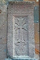 https://upload.wikimedia.org/wikipedia/commons/thumb/4/44/Hovhannavank_khachkar.jpg/170px-Hovhannavank_khachkar.jpg