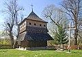 Hrebenne, Cerkiew św. Mikołaja, dzwonnica (HB3).jpg