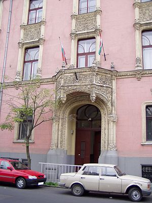 Bulgarians in Hungary - The Hristo Botev Bulgarian–Hungarian secondary school in Budapest