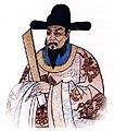 Hu Zongxian 胡宗憲.jpg