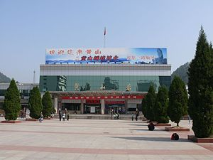 Huangshan City - The Huangshan Train Station.