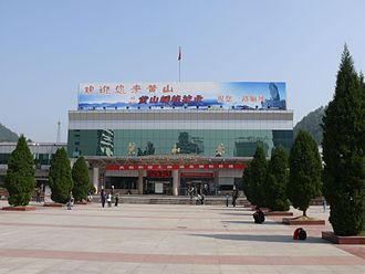 Huangshan City - The Huangshan Train Station.