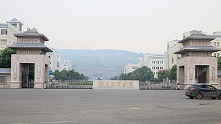 湖北省襄阳文理学院_湖北文理学院 - 维基百科,自由的百科全书