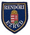 Hungary - National Police (1970s) RENDORI (4373767541).jpg